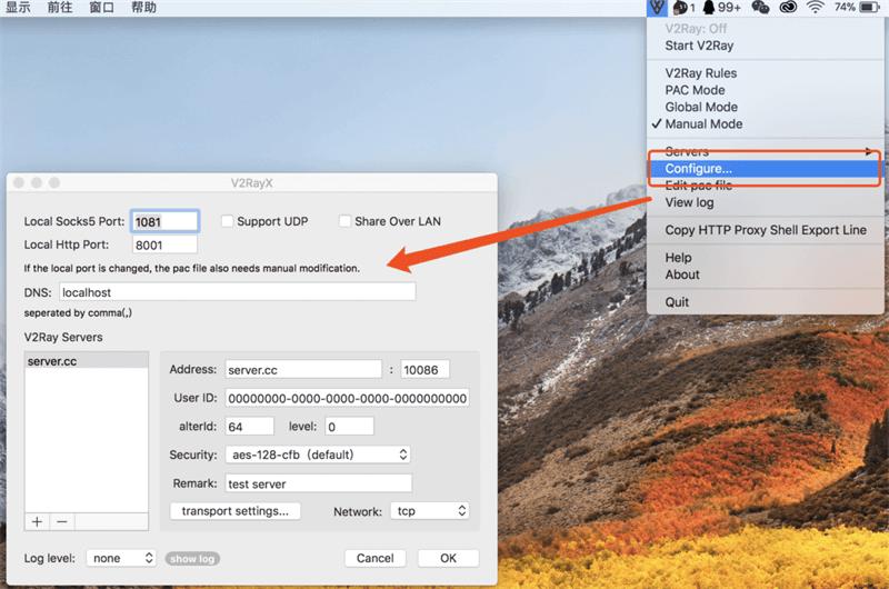 苹果电脑MAC OS客户端 V2rayX(手动配置节点)配置教程-V2ray机场